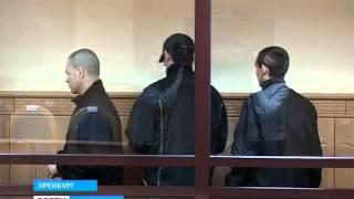 В Оренбурге состоялось оглашение приговора убийце
