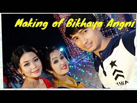 Making of Bikhaya Angni //Shimang //&//Fhuji
