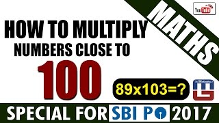 SECRET MATHS TRICKS | HOW TO MULTIPLY NUMBERS CLOSE TO 100 ?
