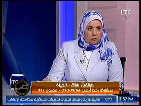 سعاد صالح تصدم متصلة: جوازك حرام شرعًا.. وعبدون: عندك 50 سنة هيتجوزك ليه؟
