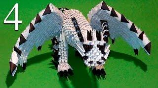 Как сделать дракона из бумаги МОДУЛЬНОЕ ОРИГАМИ 4