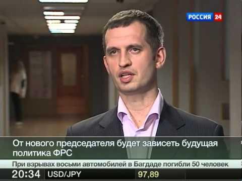 Россия-24. Выпуск экономических новостей с Андреем Дьяченко