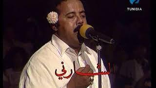 محمد الشارني - الخمسة الي لحقوا بالجرة-