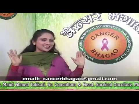 19 Myths about Cancer | Can Cancer Spread | HPV (Human papilloma virus) by Dr Majid Ahmad Talikoti