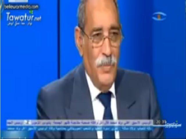 مسيرة الراحل اعلي ولد محمد فال  |  تقرير قناة شنقيط