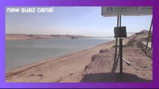 Archive new Suez Canal: February 16, 2015