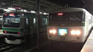 【おどりこ】185系 特急 踊り子(湘南ライナーとして運転)@品川駅