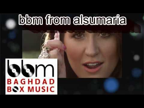 bbm from alsumaria بي بي ام من السومريه مع احمد الصالحي مكس بحلقه الاربعاء 27-3-2013