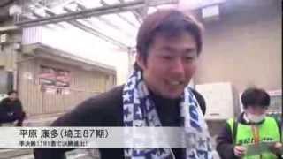 今や輪界一の安定感だ。埼玉のスーパーエース・平原康多(31)の近況...