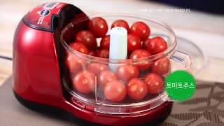 요리/다지기/믹서/분쇄/블렌딩/빙수/야채/양념