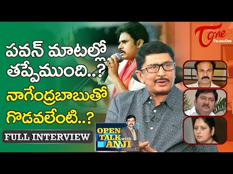 Actor and MP Murali Mohan Exclusive Interview | Open Talk with Anji | #06 | TeluguOne