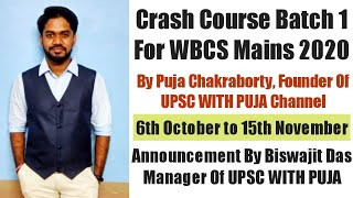 One Month Crash Course For WBCS Mains 2020 In Bengali By Puja Chakraborty || UPSC WITH PUJA ||