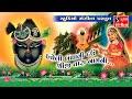 Haveli Bandhavi Dau Shreeji Taara Naam Ni - Popular Shrinathji Song || Shrinathji Satsang ||