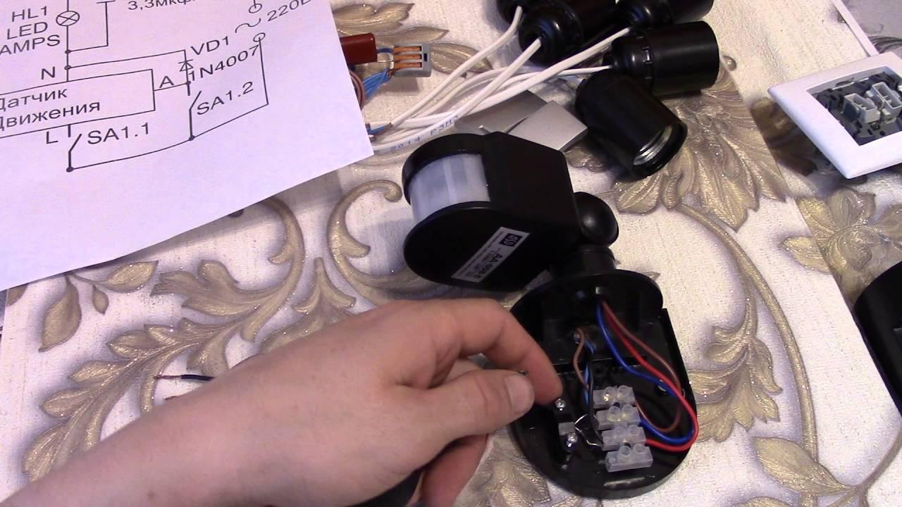 Схема датчика движения 008 фото 683