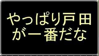 【芸能】戸田恵梨香、石原さとみ、長澤まさみ、榮倉奈々が新CMで色香漂...