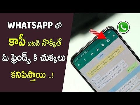 Download Wonderful Whatsapp Tracker With Mobile Number In Telugu Rj