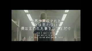 【洋楽劇場】Counting Stars / OneRepublic 歌詞&日本語訳
