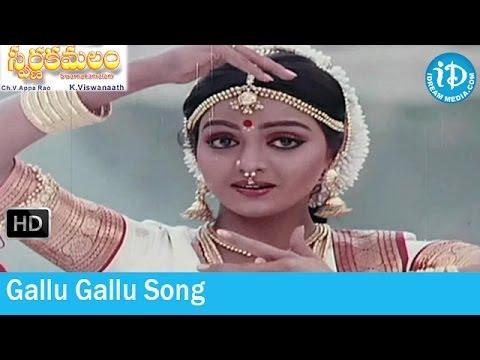 Swarna Kamalam Movie Songs - Gallu Gallu Song - Venkatesh - Bhanupriya - Ilayaraja Songs