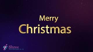 Baixar Merry Christmas