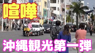【衝撃】パトカー相手にチャリで喧嘩売る人に遭遇した!