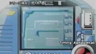 Rockman EXE 1st Opening Video - Kaze wo Tsukinukete