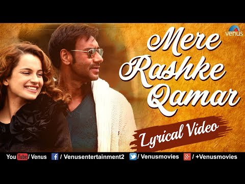 Mere Rashke Qamar - Full Lyrical Video | Ajay Devgan | Altaf Raja | Latest Bollywood Hindi Song 2017