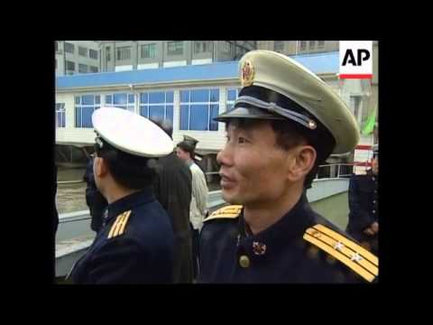 CHINA: HMS BOXER ARRIVES IN SHANGHAI