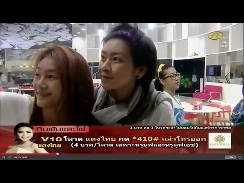 Nan&HongYok AF10, Week9 D1 - NHY: Don't tell anyone!! from YouTube · Duration:  2 minutes