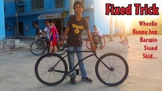 ► FGFS - Fixed Trick căn bản 1: Stand, Skid, Barspin, Bunny hop, Wheelie...