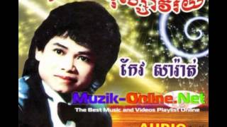 #16-Keo Sarath Collections Songs | Old Songs | Best Music Mp3 Free Download