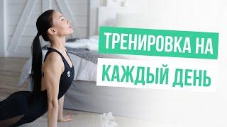 Супер эффективная тренировка на все тело Тренировка для похудения Тренируйтесь дома