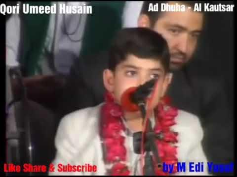 video qori umeed husaini