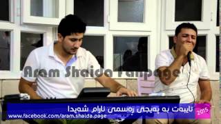 Aram Shaida - Safin Zarrangar - Music:Xella ( Bashy 2 ) - VIDEO HD - Xoshtrin Danishtn