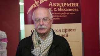 Н.С. Михалков о Питчингах