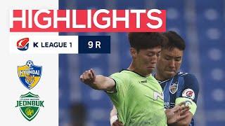 [하나원큐 K리그1] 9R 울산 vs 전북 하이라이트 | Ulsan vs Jeonbuk Highlights (20.06.28)