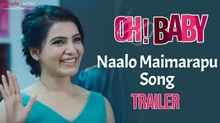 Naalo Maimarapu Song Trailer Oh Baby Telugu Movie Songs Samantha Mickey J Meyer