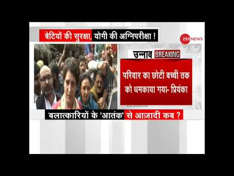 Unnao Rape Victims family was tortured for one year says Priyanka Gandhi
