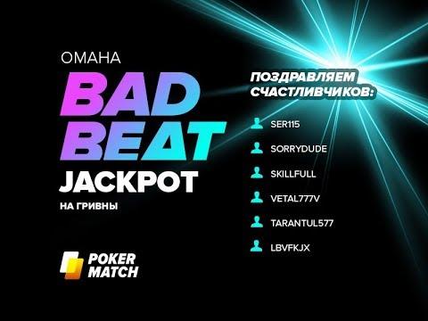 Видео Parimatch poker