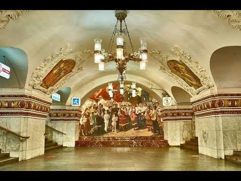 Перемещение с станц метро Киевская кольцевая до станц Комсомольская.