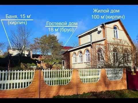 Продаётся дом 100 кв.м с мебелью в СНТ Дубравы-1 Сергиево-Посадский р-н