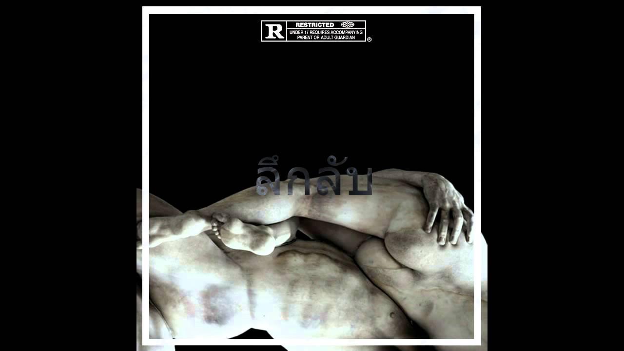 Download MISOGI - Deadwater