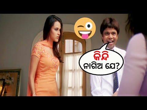 Berhampuria Maza Chup Chup Ke Odia Comedy Video | Indian Comedy Movies In Berhampur Language