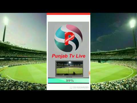 How To Watch India Vs Afghanistan Match On Android
