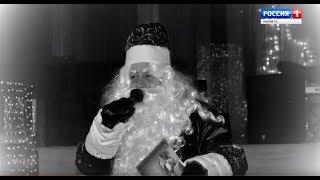 Свидетель эпохи – «Главный Дед Мороз» Йошкар-Олы Хайдар Баляев