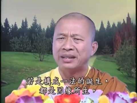 如本法師-楞嚴經第二卷06 - YouTube