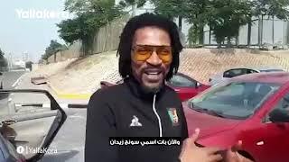 """كواليس يلاكورة - """"سونج محمد زيدان"""".. تشكيل منتخب مصر والسحر على الفوطة"""