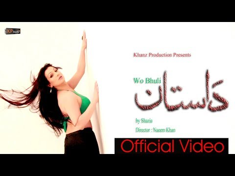 SHAZIA CHAUDHARY - DASTAN HOT DANCE - KHANZ PRODUCTION 1