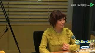 日高のり子さんミューコミ初登場貴重 女性声優 レジェンド.
