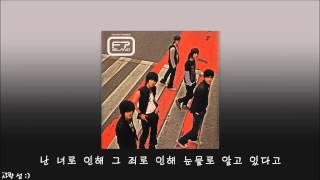 사랑앓이 - FT Island (한글 가사) I do not own anything, just a fan ...