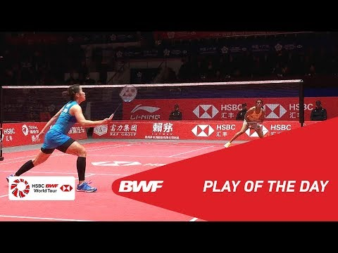 Play Of The Day   HSBC BWF World Tour Finals 2018 SF   BWF 2018
